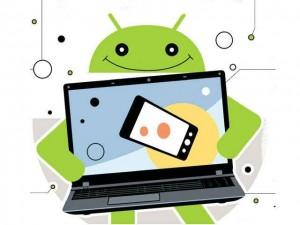 Dica – 3 programas para rodar jogos de Android no Pc.