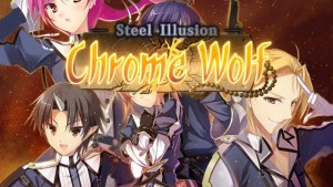 RPG Chrome Wolf – KEMCO v1.0.5g Apk Full