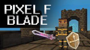 1_pixel_f_blade