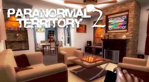 Resultado de imagem para Paranormal Territory 2